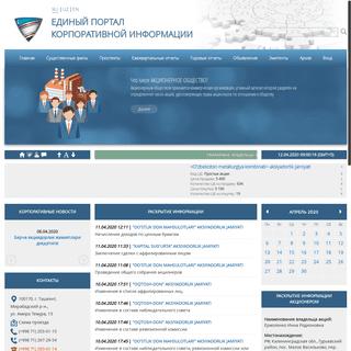 openinfo.uz - Единый портал корпоративной информации