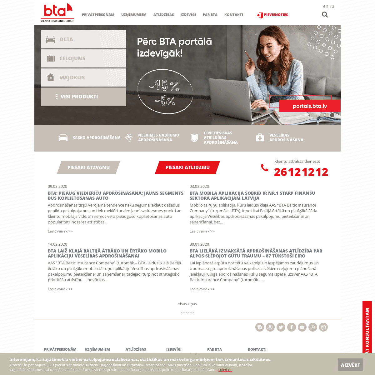 BTA - Apdrošināšanas līderis Baltijā