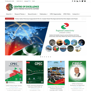 Centre of Excellence for CPEC