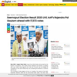 Seemapuri Election Result 2020 LIVE- AAP's Rajendra Pal Gautam ahead with 17,572 votes