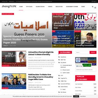 Jhang Tv - Jhang Tv Web Video Portal Jhang Sadar