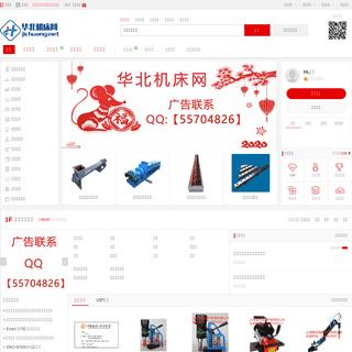 车床机床品牌-机床价格表-数控机床网-二手机床维修-华北机床网