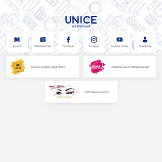 ArchiveBay.com - unice.com.ua - UNICE