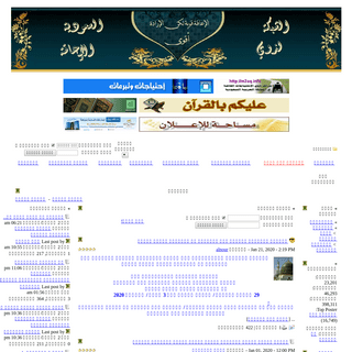 ArchiveBay.com - m3aq.net - الرئيسية