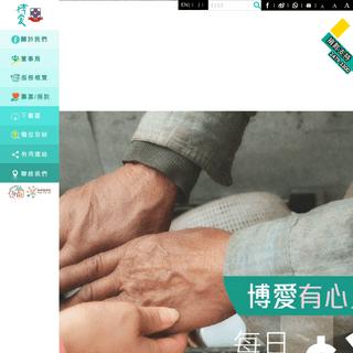 ArchiveBay.com - pokoi.org.hk - 博愛醫院