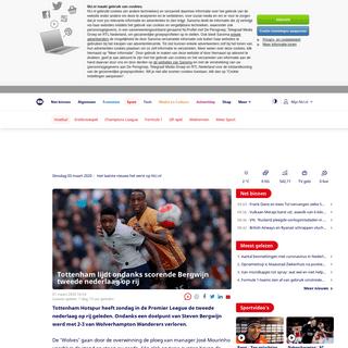 Tottenham lijdt ondanks scorende Bergwijn tweede nederlaag op rij - NU - Het laatste nieuws het eerst op NU.nl