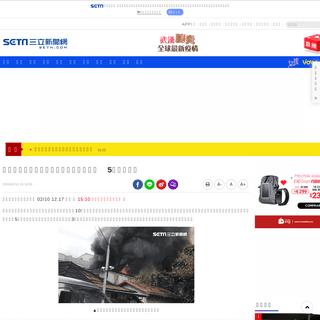ArchiveBay.com - www.setn.com/news.aspx?NewsID=686712 - 花蓮知名「佳興冰果室」後方工廠竄大火 5人受傷送醫 - 社會 - 三立新聞網 SETN.COM
