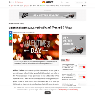 ArchiveBay.com - www.jagran.com/technology/tech-news-valentines-day-2020-best-gadgets-gifts-for-your-partner-20027000.html - Valentines Day 2020 Best Gadgets Gifts for Your Partner