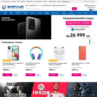 Интернет-магазин Скай — купить смартфон, мобильный телефон в Одессе, c