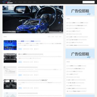 中部汽车网—中部车市风向标 中部第一汽车网络媒体