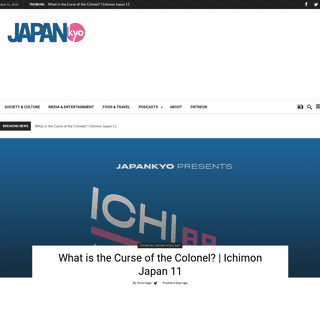 Japankyo - Interesting news on Japan, podcasts and more