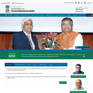 Home - Department of Telecommunications - Ministry of Communication - Government of India