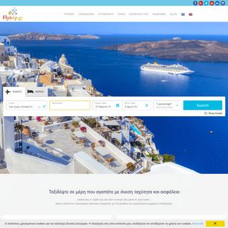 Hotel & Flights - Flytrip.gr