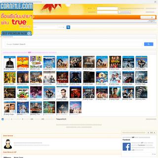 โหลดหนัง Movie Free & VIP Download BY_Clubhd4you - Powered by Discuz!