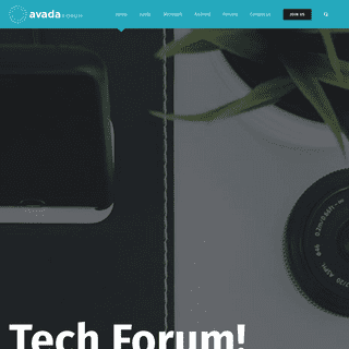Avada Forum – En nog een WordPress site