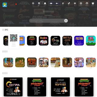 小霸王,其乐无穷 。红白机,FC在线游戏,街机游戏,街机在线,NES games,NES games online,Super Mari