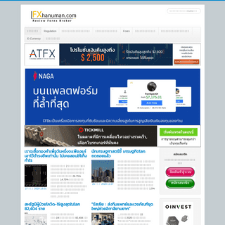 ArchiveBay.com - fxhanuman.com - FXhanuman Review Forex Broker จัดอันดับ Forex โบรกเกอร์ - FXhanuman Review Forex Broker จ�