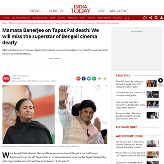 Mamata Banerjee on Tapas Pal death- We will miss the superstar of Bengali cinema dearly - Movies News