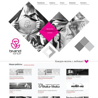 Создание сайтов в Нижнем Новгороде - Brandlance.ru - Студия креативного диза�