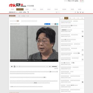 桂民海被判囚10年 林榮基質疑與銅鑼灣書店事件有關 - RTHK