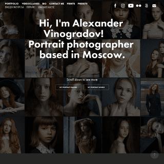 Alexander Vinogradov photography
