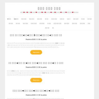 ArchiveBay.com - myanmarmtec.com - 인터넷 카지노 사이트 – 블랙 잭❤포커❤바카라❤온 카지노❤예스 카지노❤룰렛❤우리 카지노