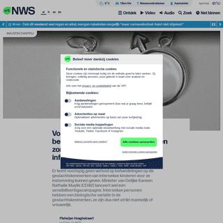 Voorlopig geen verbod op behandelingen intersekse kinderen zonder inspraak, wel een infocampagne - VRT NWS- nieuws