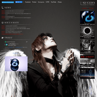 SUGIZO OFFICIAL WEBSITE