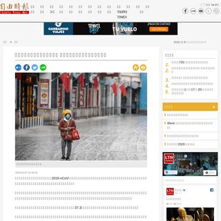 武漢肺炎》聚集性場所一律關閉 廣州市發佈防疫通告宣告「封城」 - 國際 - 自由時報電子報