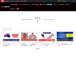 OppaSharing.com - Oppa Sharing