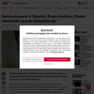 ArchiveBay.com - wiadomosci.radiozet.pl/Polska/Polityka/Rybnik.-Atak-na-sedzie-Rehlis.-Rusza-sledztwo-ws.-podsadnego - Rybnik. Atak na sędzię Rehlis. Rusza śledztwo ws. podsądnego - Wiadomości