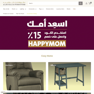 Al Rugaib Furniture مفروشات الرقيب