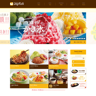 トップページ ファミリーレストラン ジョイフル [Joyfull]
