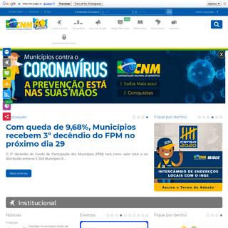 CNM - Confederação Nacional de Municípios - Principal