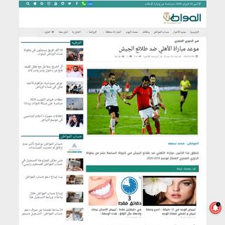 موعد مباراة الأهلي ضد طلائع الجيش - صحيفة المواطن الإلكترونية