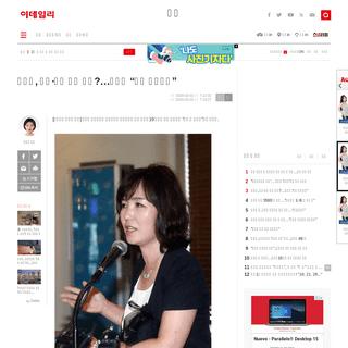 """공지영, 대구·경북 투표 잘못-…통합당 """"제발 자중하라"""""""