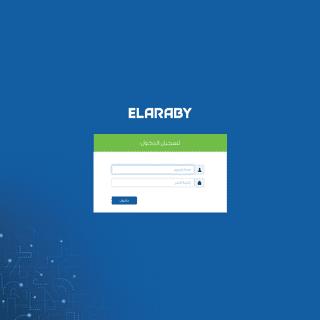 تسجيل الدخول - ElAraby