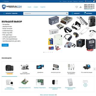 Интернет-магазин охранных систем безопасности Magazun.com