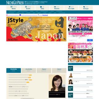 ArchiveBay.com - nichigopress.jp - NICHIGO PRESS - 日豪プレスが運営するオーストラリア生活総合情報サイト - NICHIGO PRESS - 日豪プレス