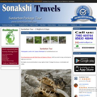 Sundarban Tours & Sundarban Package Tour Call 08583048848