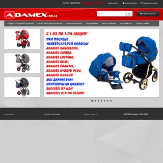 Интернет-магазин детских колясок и автокресел ADAMEX.com.ua