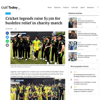 Cricket legends raise $7.7m for bushfire relief in charity match - GulfToday