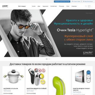 ArchiveBay.com - zepter.ru - Zepter.com - Официальный интернет-магазин Zepter - Главная страница