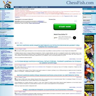 Шах - Магнус Карлсен (NOR) защити световната си титла по класически шахм�