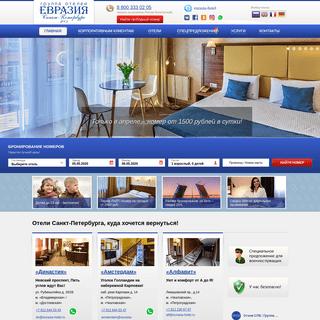 Доступные гостиницы Санкт-Петербурга - сеть мини-отелей Евразия в СПб