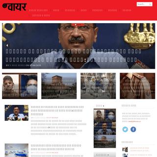 The Wire - Hindi - Hindi News (हिंदी न्यूज़)- Latest News in Hindi हिन्दी समाचार ल�
