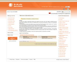 BarodaConnect - A Hi-Tech Convenience eBanking Product suite of Bank of Baroda - India's International Bank