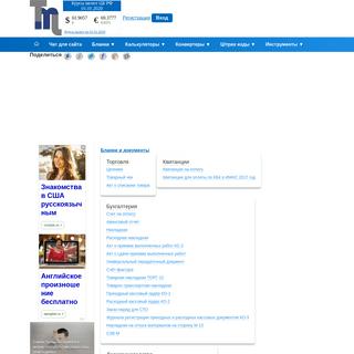 Tamali.net