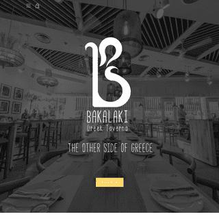 Bakalaki Greek Taverna, Greek Deli, Tiong Bahru Deli