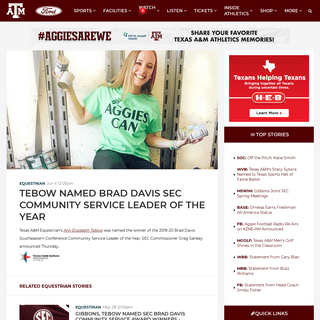 ArchiveBay.com - 12thman.com - Texas A&M Athletics - Home of the 12th Man - Official Athletics Website